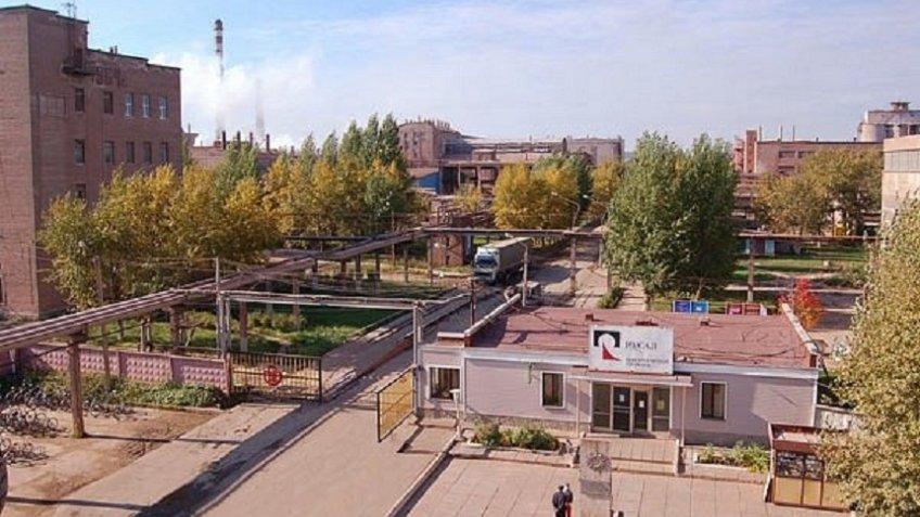 Картинки по запросу Бокситогорский завод